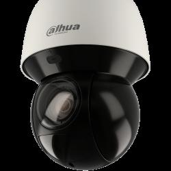 Ip DAHUA ptz Kamera mit 2 megapixels und optischer zoom objektiv