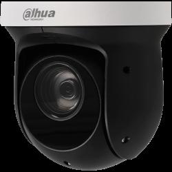 Ip  ptz Kamera mit 2 megapixels und optischer zoom objektiv